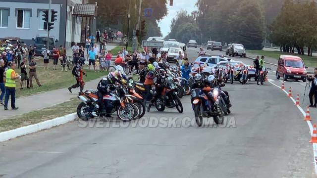 Світловодські райдери повернулися з ІІ етапу Кубку України з моторалі