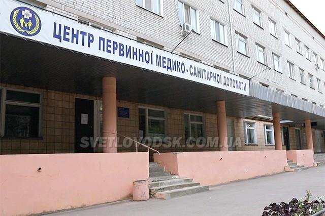 КНП «ЦПМСД СМР» переведено на жорсткий карантин