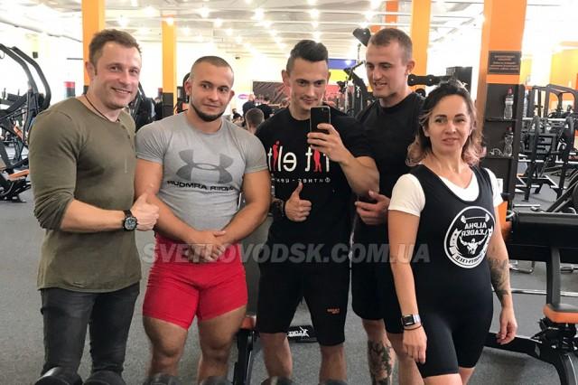 Спортсмени з пауерліфтингу достойно представили Світловодськ у Харкові