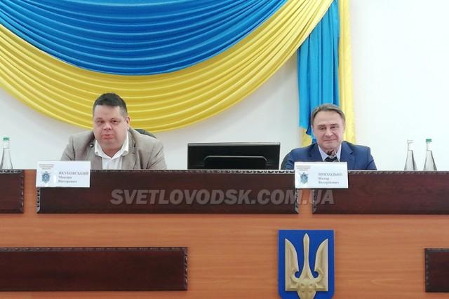 Віктор Приходько — новий очільник Запорізької обласної прокуратури