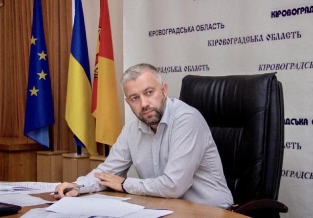 Голова ОДА Андрій Назаренко завтра прийматиме дзвінки від мешканців Кіровоградщини
