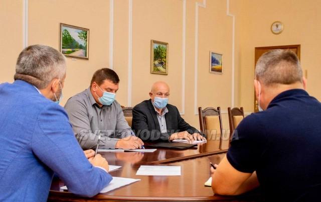 Опалювальний сезон у Світловодську повинен розпочатися без форсмажорів — Назаренко