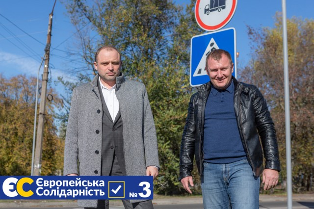 Зробити Світловодськ безпечним прагнуть кандидати у депутати від політичної партії «Європейська Солідарність»