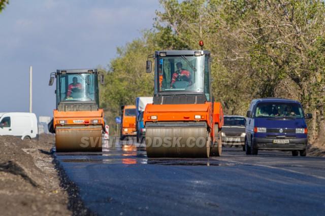 Фігурне водіння на греблі Кременчуцької ГЕС нарешті скасовується!