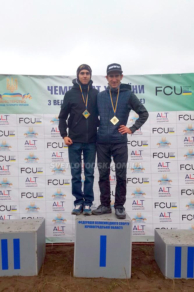 Світловодці — призери всеукраїнських змагань з велосипедного спорту