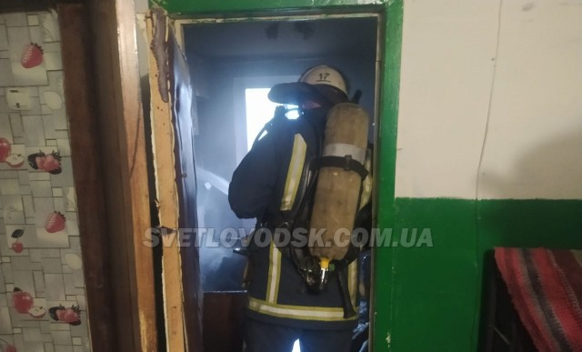 Світловодськ: під час пожежі у гуртожитку загинув пенсіонер