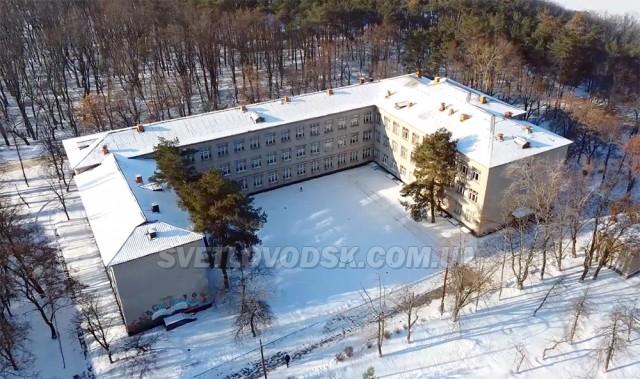 На фото: Школа №3, м.Світловодськ