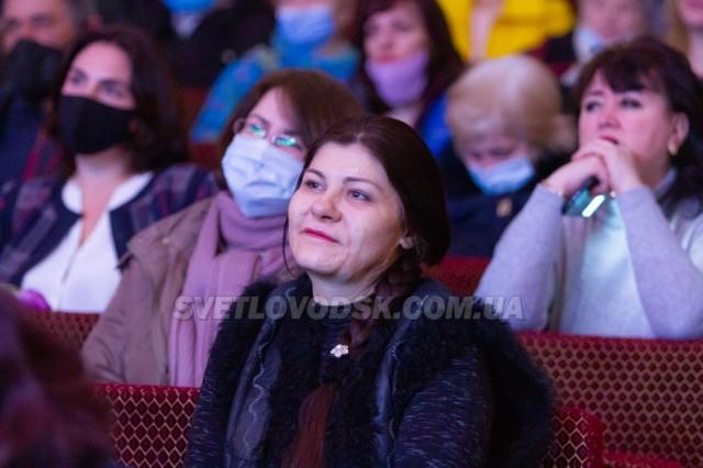Концерт до Міжнародного жіночого дня (ФОТОРЕПОРТАЖ)