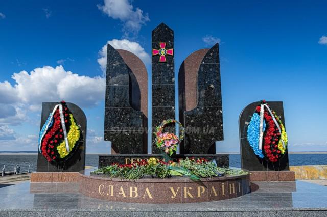 АФІША: День українського добровольця