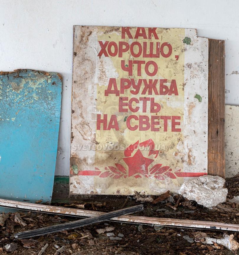 """ФОТОФАКТ: Піонерський табір """"Чайка"""" у Світловодську розбирають на металобрухт і дрова"""