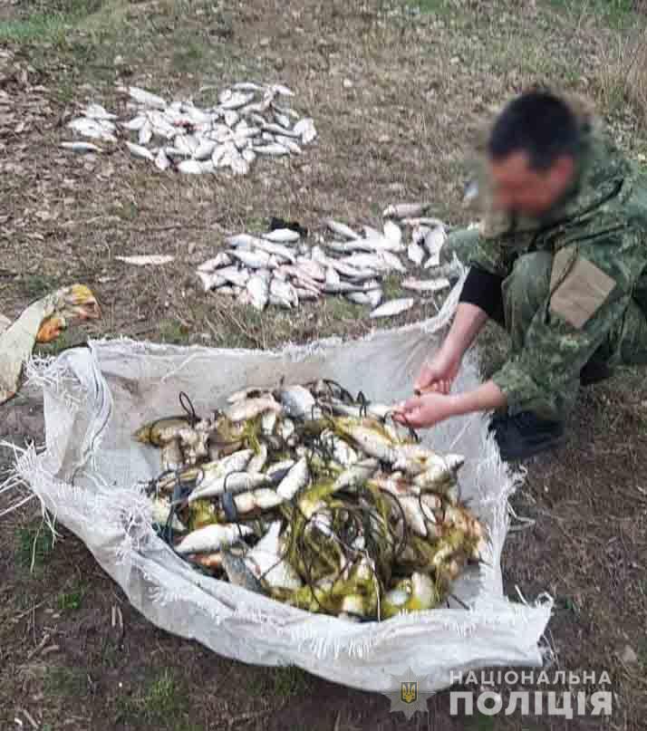 Протягом доби правоохоронці викрили трьох браконьєрів у Світловодську