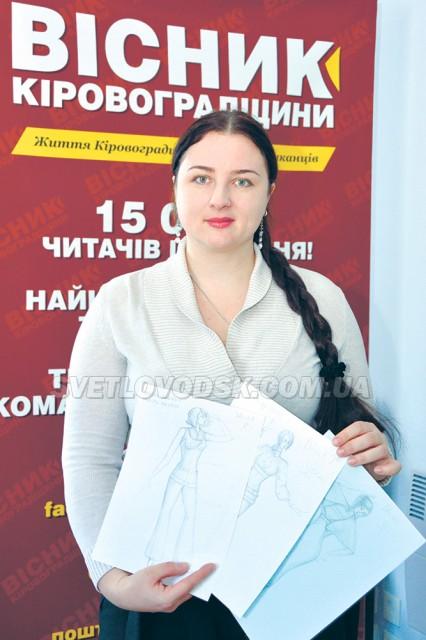 Новаторський крій в одязі від Антоніни Вірної