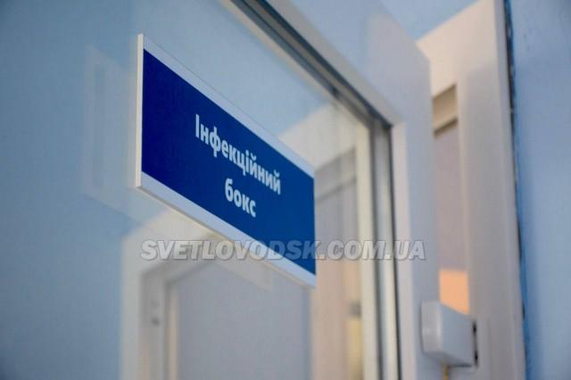 У Світловодську завершили будівельні роботи зі створення нового приймального відділення