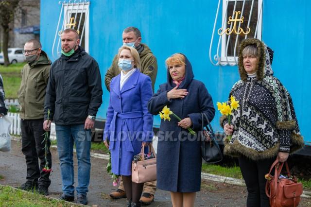 У Світловодську вшанували ліквідаторів наслідків аварії на Чорнобильській АЕС (ФОТОРЕПОРТАЖ, ВІДЕО)