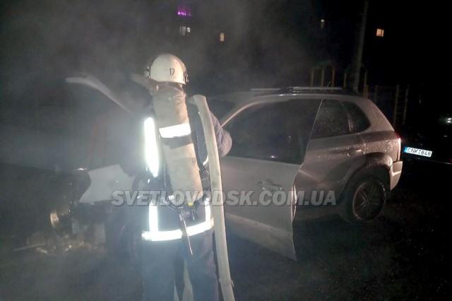 У Світловодську рятувальники загасили пожежу легкового автомобіля