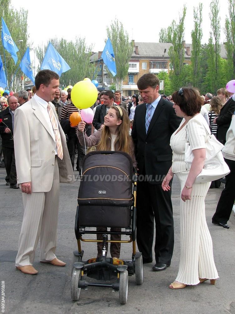 1 травня 2009 року