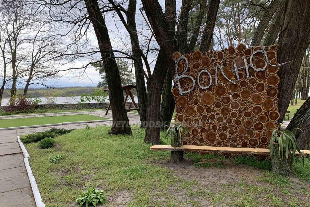 """""""Фестиваль нард"""" відбувся у Світловодську"""