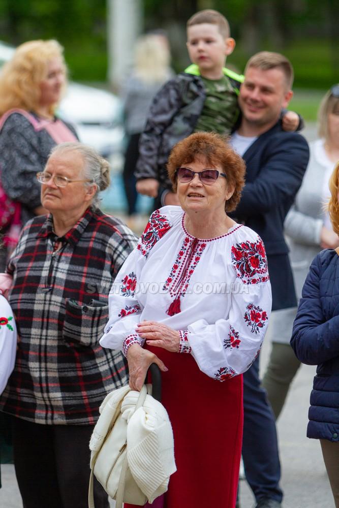День вишиванки у Світловодську (ФОТОРЕПОРТАЖ, ВІДЕО)