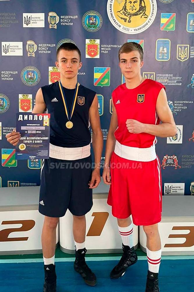 Роман Крайник — бронзовий призер всеукраїнського турніру з боксу