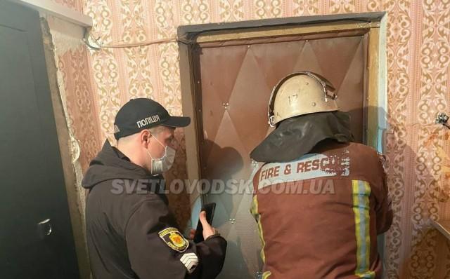 Рятувальники допомогли відкрити вхідні двері квартири