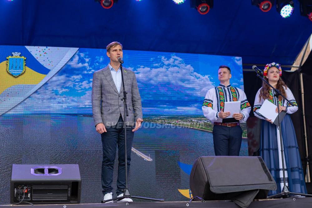 Світловодськ відзначив свій 67-й день народження! (ФОТОРЕПОРТАЖ, ВІДЕО)