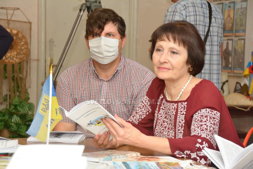 Краєзнавчий круглий стіл до річниці Незалежності України