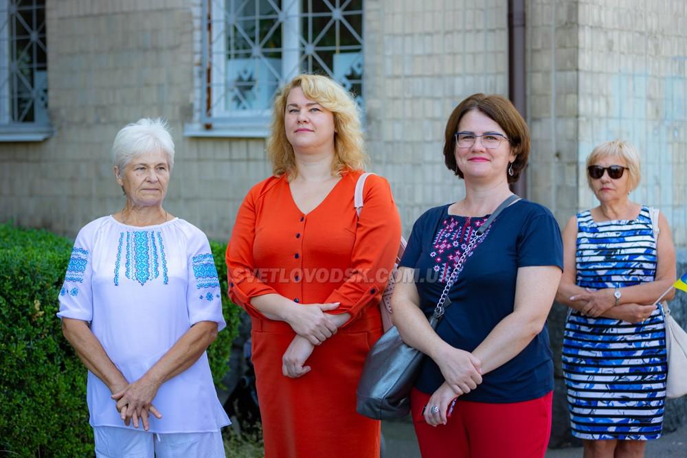День Прапора України у Світловодську (ФОТО, ВІДЕО)