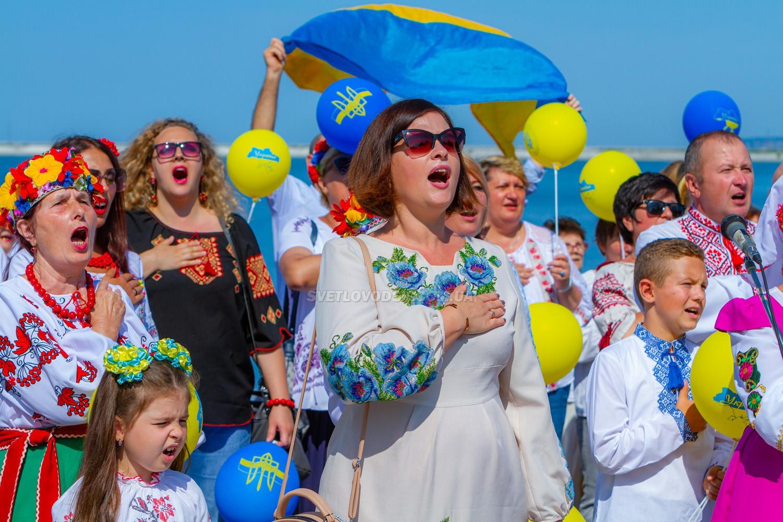 Світловодськ і Власівка під Прапором Незалежності (ФОТОРЕПОРТАЖ, ВІДЕО)
