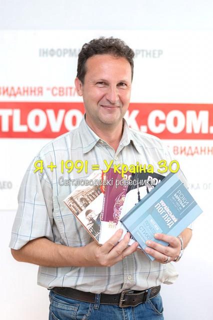 Фахівець з білих плям та невиправний оптиміст-патріот Віктор Сергєєв