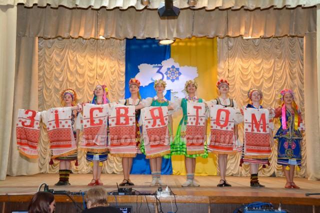 Свято «Мій сонячний дім — моя Україна» у селищі Власівці