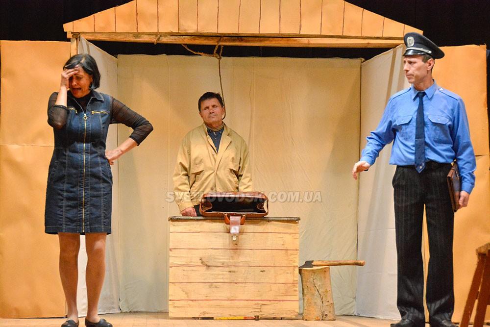 Прем'єра театральної вистави «Ой, коли б я мужа мала»