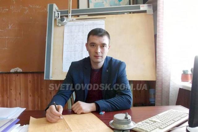 Новий директор Світловодського коледжу — Михайло Рудич