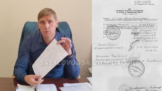Андрій Маліцький про підготовку до опалювального сезону (ВІДЕО)