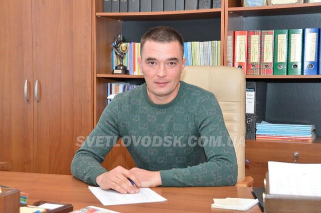 Три питання новому директору Світловодського коледжу Михайлові Рудичу