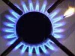До уваги громадян, які користуються природним газом
